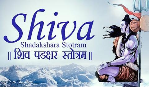 Shiva Shadakshar Stotram