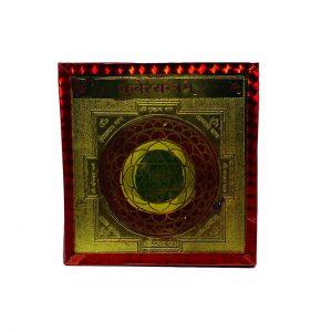 Gold Plated Aluminium Foil Wealth God Shri Kuber Yantra 4x4'' for Vastu, Money Luck and Business In Frame