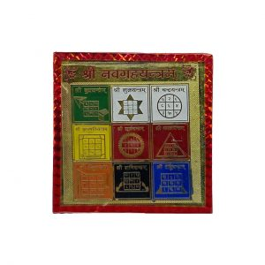 """4"""" Inch Energized Shri Navagraha Yantra Kavach Love Luck Health Fears Planetary issues"""