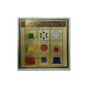 """6"""" Inch Energized Shri Navagraha Yantra Kavach Love Luck Health Fears Planetary issues"""