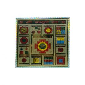 6x6 Inch Energized Shri Sampurna Yantra Maha Yantram for Vastu Dosha Griha Pravesh Home & Office Prayer