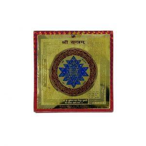 Sri Yantra Approx 4x4 Inches Energized Shree Yantra Kavach High Quality Embossed Printing - Hindu Puja Spiritual Pooja Wealth Prosperity Vaastu Dosha