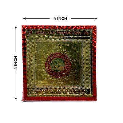 Sri Vastu Dosh Nivaran Yantra (Approx 4x4 Inches) Energized Maha Yantram for Vastu Dosha Griha Pravesh Home & Office Prayer