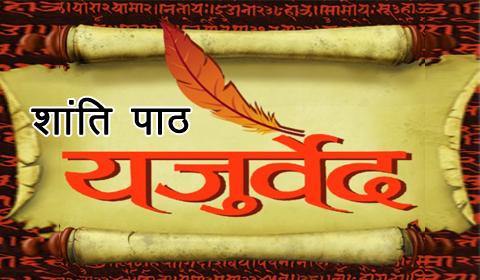 Shaanti path