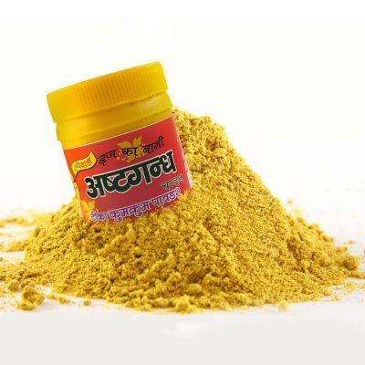 Special Brij Yelllow Ashtgandh Chandan for Pooja(Pack of 2)