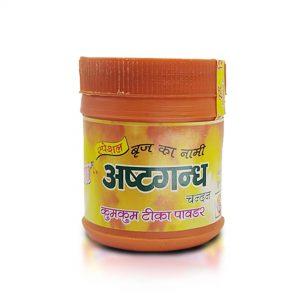 Special Brij Orange Ashtgandh Chandan for pooja tilak (Pack of 2)
