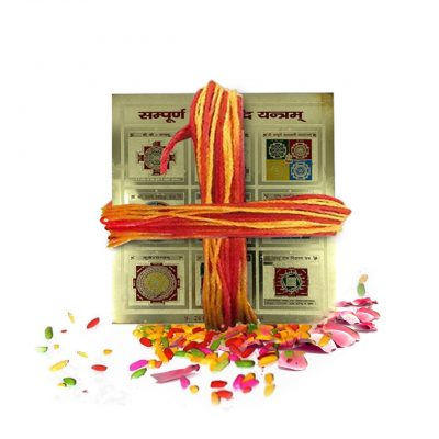 6x6 Inch Sampoorna Dhan Vridhi Yantra for Vastu, Money Luck and Business In Frame