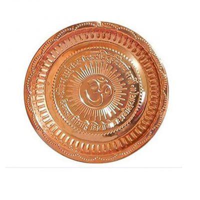 Puja Aarti Thali 7.5 inch