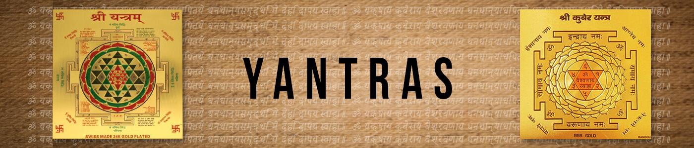 yantra Banner
